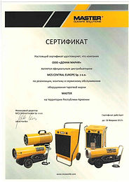 Master certificate 2017.jpg