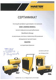 Master certificate 2018.jpg