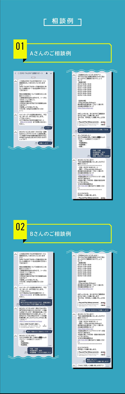 lpnew_06.jpg