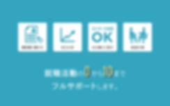 service_pc.jpg