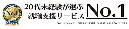 no1_sp.jpg