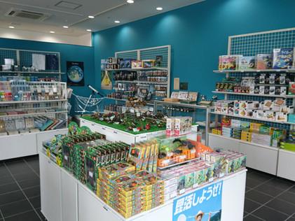 【7/21(水)「Museum Shop Scientia(ミュージアムショップ スキエンティア)」がオープンしました!】