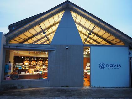 【九十九島パールシーリゾート内のショップが「 Gift Shop Navis (ギフトショップ ネービス)」としてリニューアルオープンしました!】