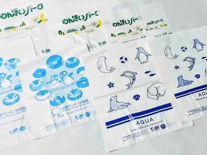 【AQUAでは直営店舗で使用しているレジ袋を環境省が推奨する、地球にやさしい「バイオマスレジ袋」に随時切り替える取り組みを行っております】