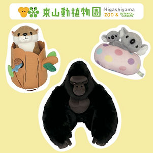 東山動物園 HP -OEM.jpg