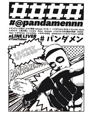 PDM_アートボード 1.jpg