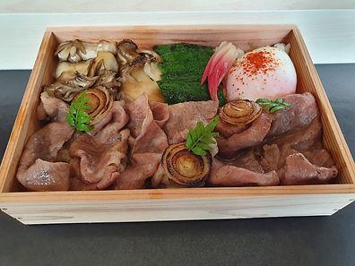 Sukiyaki don.jpg
