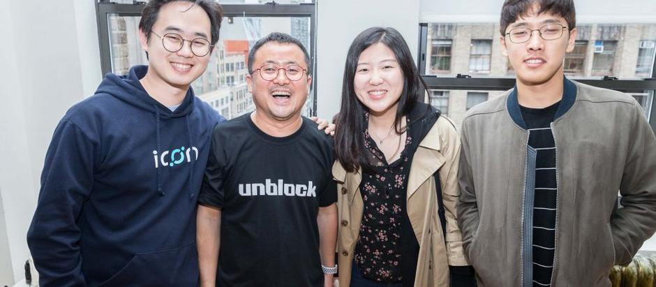ICON and BlockchainDriven Collaboration