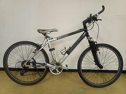 Schüler Bike