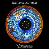 Hatikva Anthem