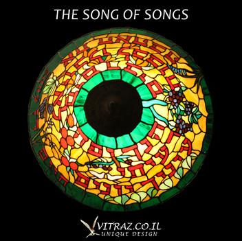 The Song Of The Songs