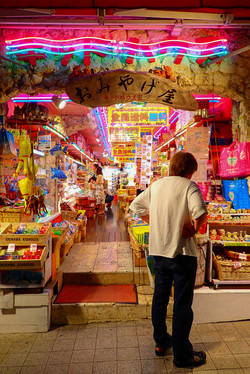 Japanese love their neons!