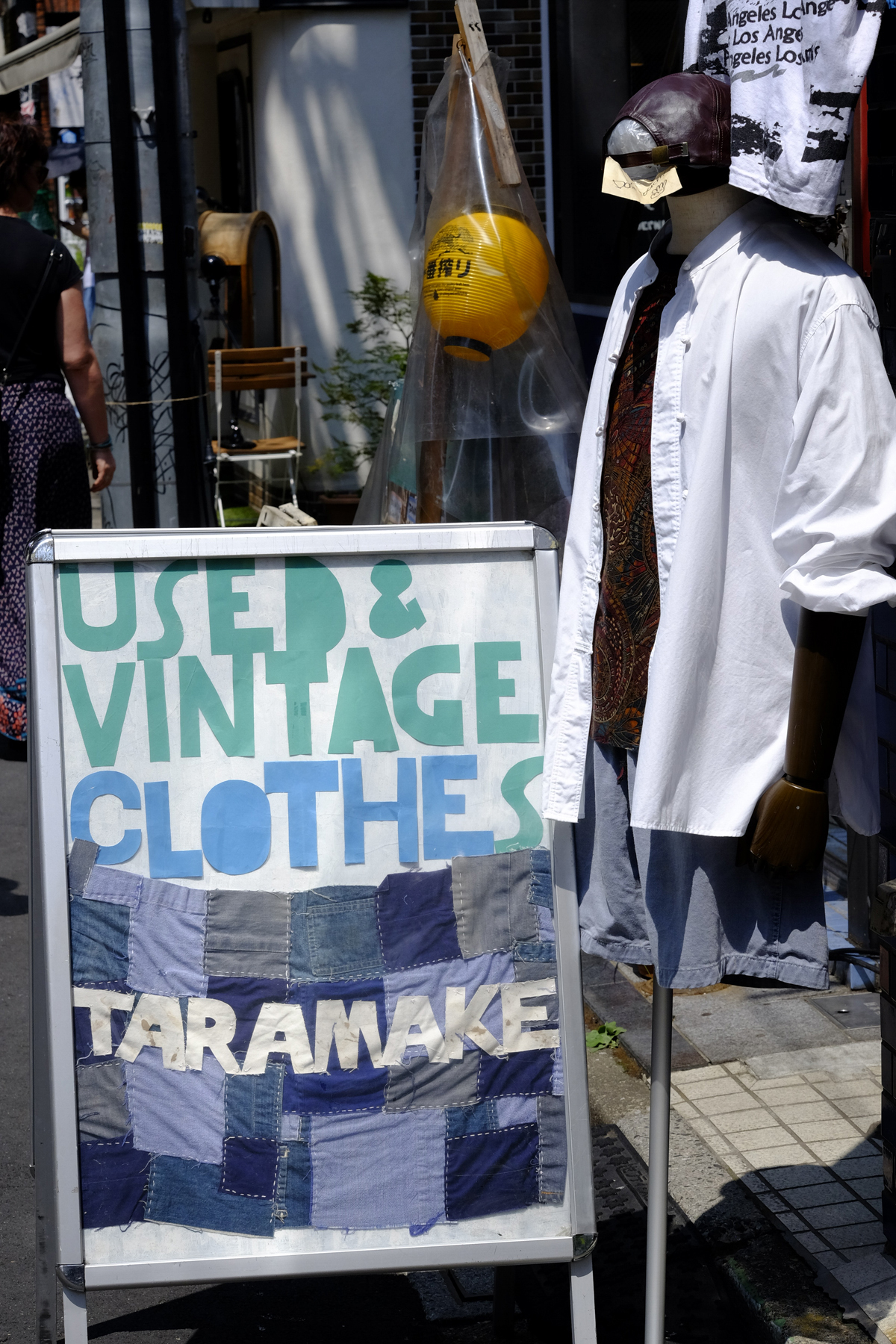 Thrift Shops of Tokyo