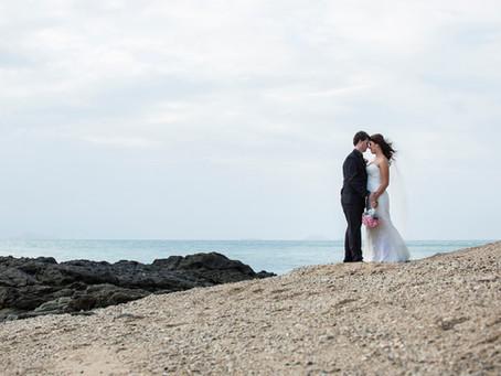 Ashliegh and Brodie's Daydream Island Dream Wedding