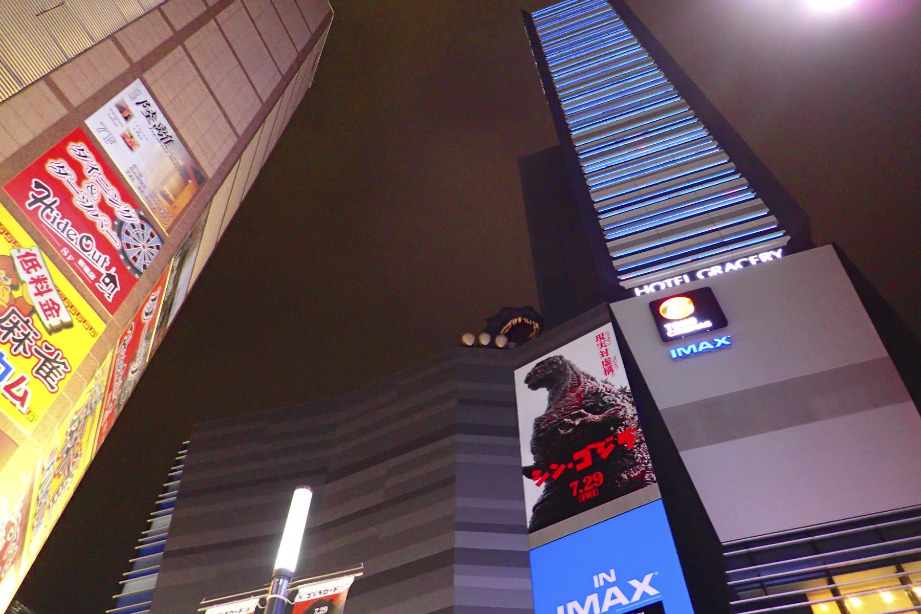 Shinjuku - Godzilla Tower