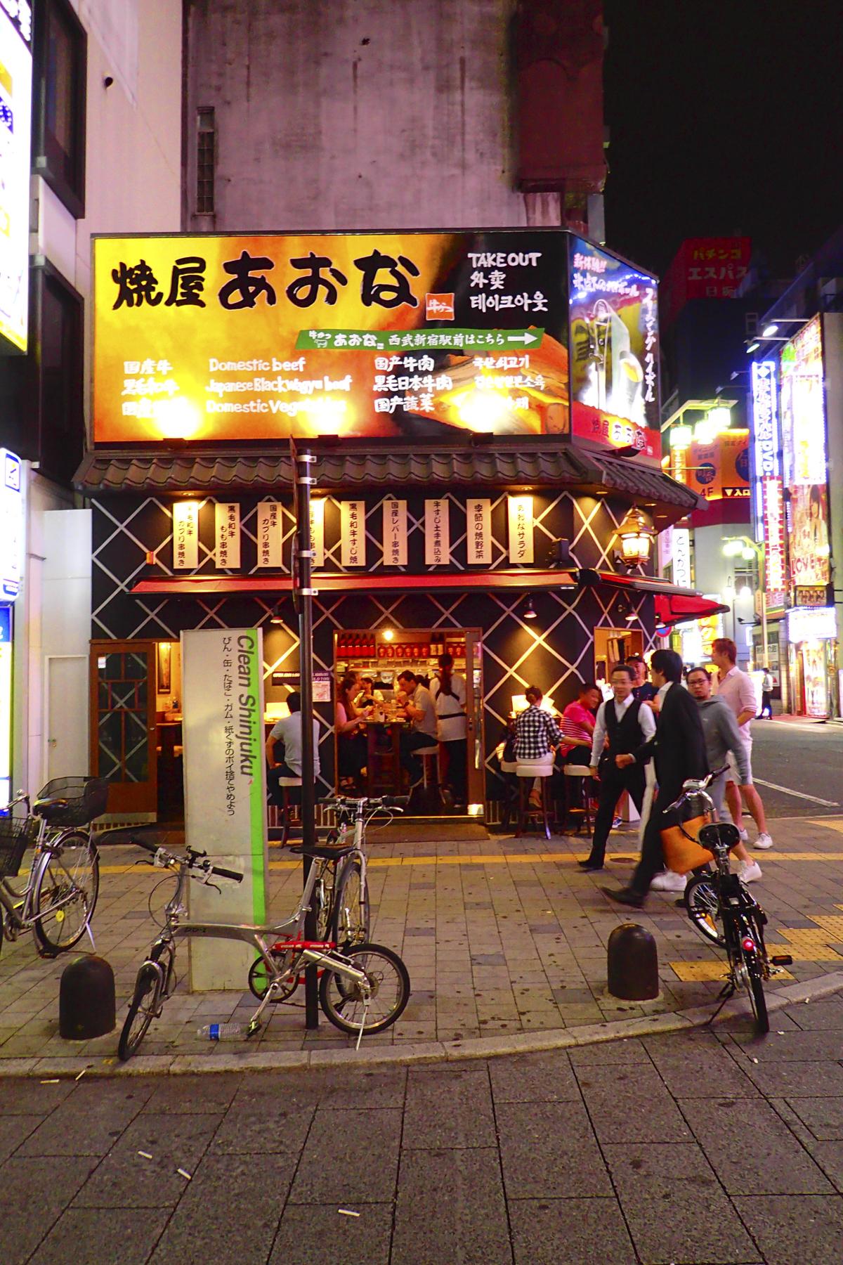 Shinjuku District, Tokyo Japan