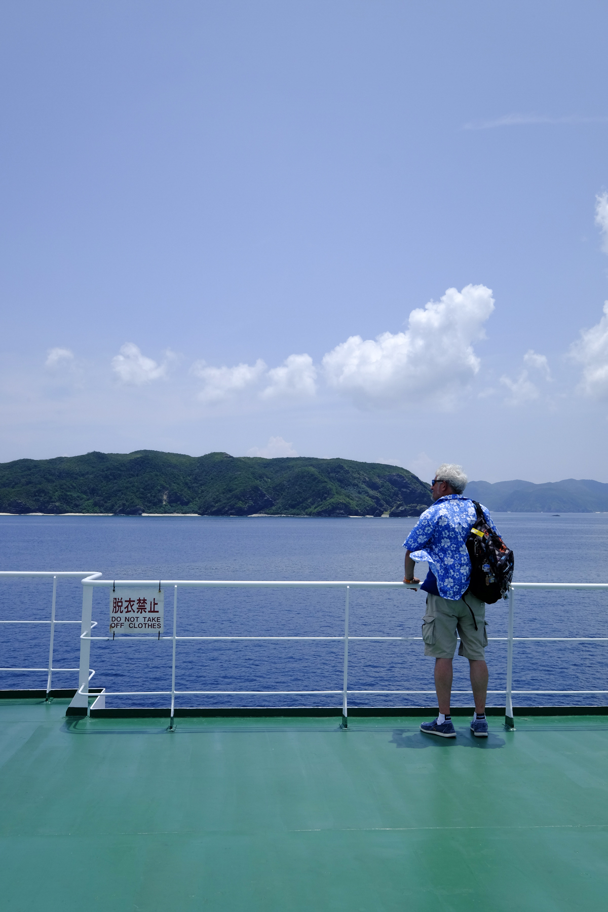 Ferry to Zamami Island