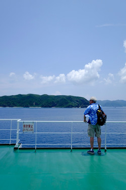Ferry to Zamami Island