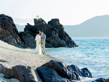 Leanne and Rong's Magical Daydream Island Elopement