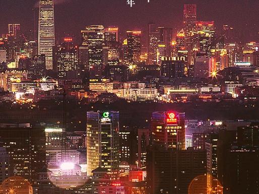 陪伴我们到2021年的,还有这些城市深处的灯火