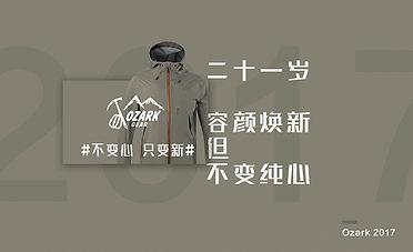 站酷高端黑动图预览4.jpg