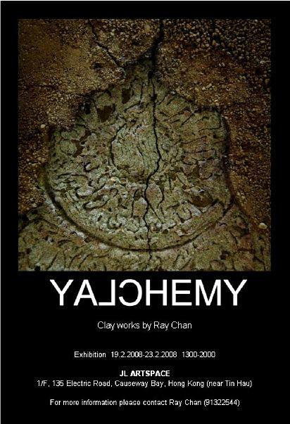 YALCHEMY - 2008