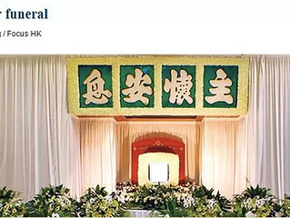 China Daily Asia - It's your funeral