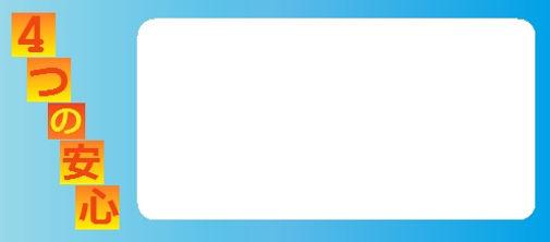 Skypeオンライン英会話 ネイティブ先生とマンツーマンレッスン【英会話ドリーム】