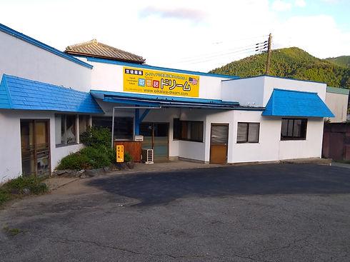 shiso english school
