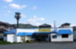 姫路市安富町英会話教室
