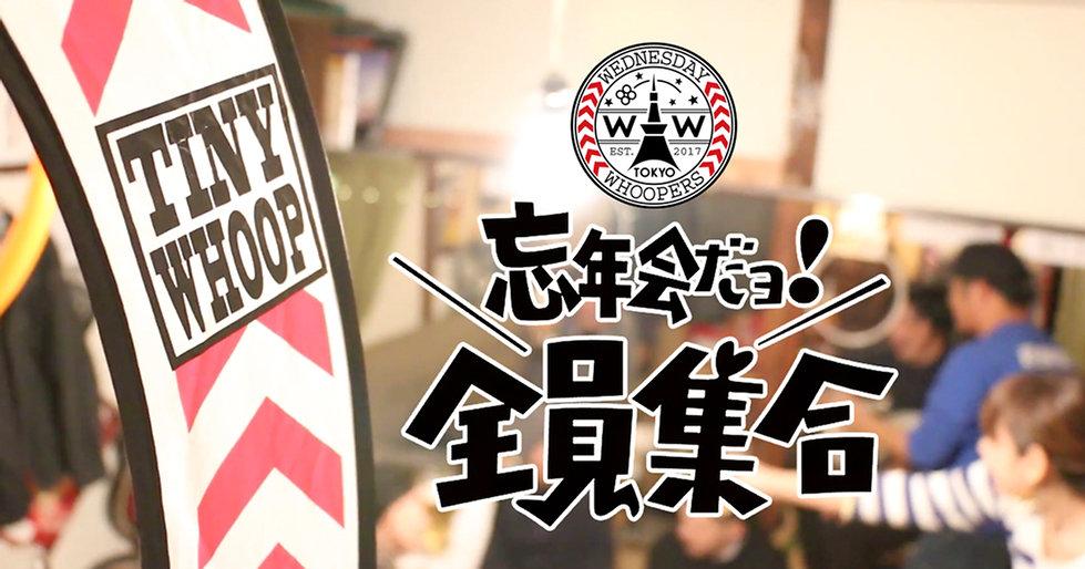 wtw53_logo.jpg