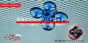 cover-qNCDPyF2iW29APGgwlcMdLrXFzzGrU0i.j