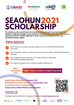 ANNOUNCEMENT: SEAOHUN 2021 Scholarship Program