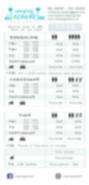 TARIFA 2020 BUNGALOWS & CARAVANAS WEB.jp