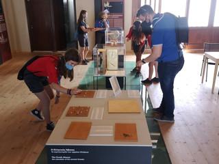 Η Κοινότητα Μας Στο Μουσείο Αρχαίας Ελληνικής Τεχνολογίας