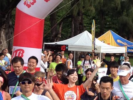 Honolulu Ekiden Race