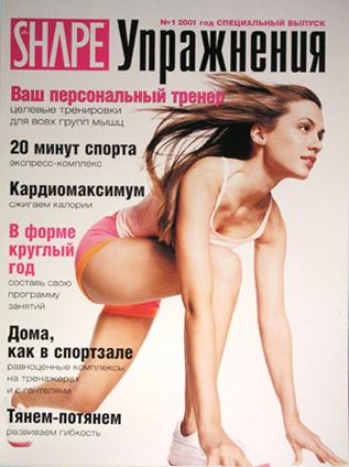 2001-shapeEX