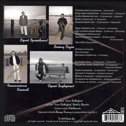 530x530-Music-CD2