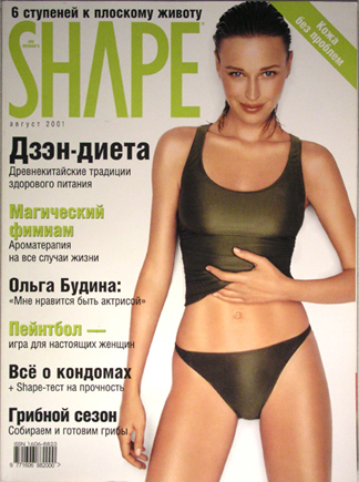 2001shape8