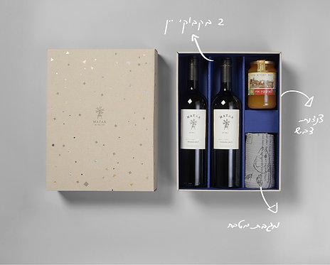 MATAR GIFT BOX 1