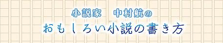 sutekich-banner01.jpg