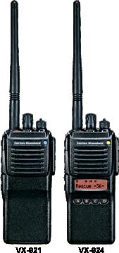 VERTEX VX920 SERIES PORTABLE RADIO