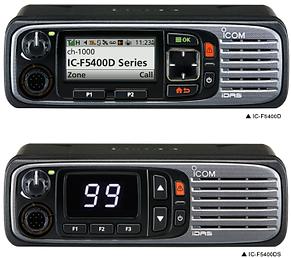 Icom F5400D Series