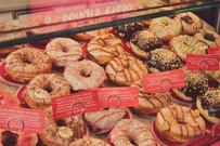 De Donut Bakkerij