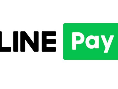 LINE Payを導入致しました