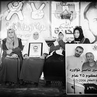 Bethléem, le 17 avri 2017  1600 prisonniers palestiniens viennent d'entamer une grève de la faim pour obtenir de meilleurs conditions de détentions. Cette grève durera 41 jours. Les familles ont installé des tentes de solidarité dans toutes les villes de Palestine.