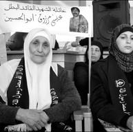 Mère et femmes d'activistes politiques tués à Bethléem par l'armée israélienne. Mars 2008.