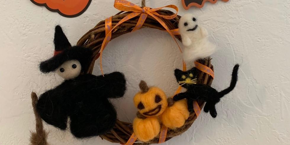 羊毛フェルトを使って、ハロウィンの準備を始めよう!