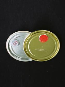 4 Litre Lid with 45mm Plastic Unigrip