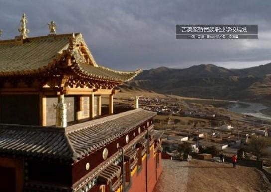 charles_tang_design_tibet_high_school_tibetan_mountains_china 3